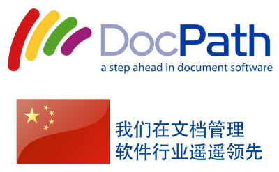 DocPath traduce su web al chino como reflejo de su apuesta por el mercado tecnológico del gigante asiático