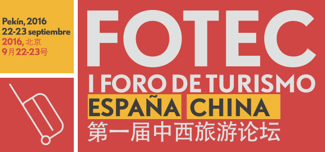 FOTEC, el primer foro de turismo hispano-chino