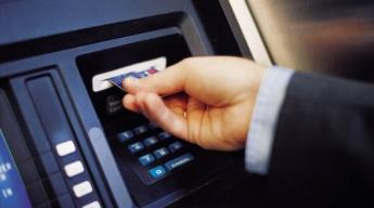 ¿Qué futuro le espera a los cajeros automáticos si todos realizamos pagos online?