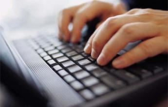 cursos oficiales online