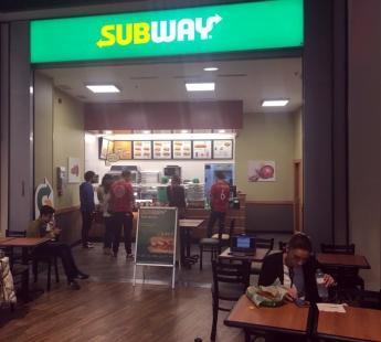 La franquicia Subway inaugura en intu Asturias
