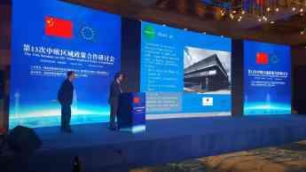 Cooperación de Política Regional UE-China