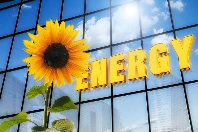 Foto de Formas de ahorrar energía eléctrica