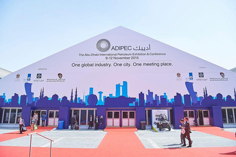 Foto de ADIPEC