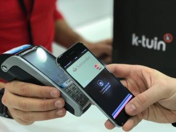 El sistema de pago móvil Apple Pay disponible en todas las tiendas k-tuin.