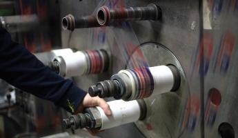 Sisdem personaliza precintos y cintas adhesivas mediante un proceso de impresión vanguardista
