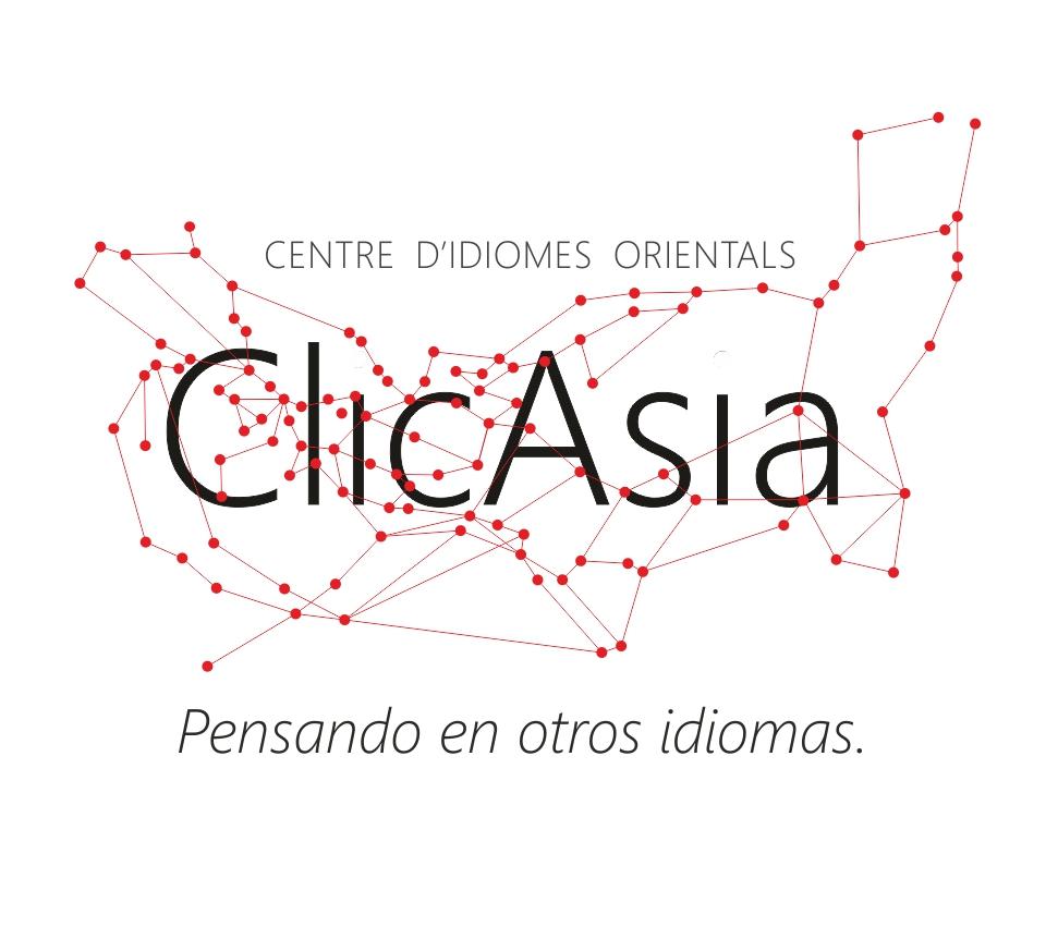 Foto de Clic Asia