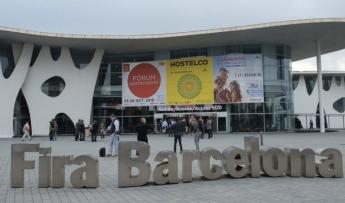 Foto de Hostelco Barcelona