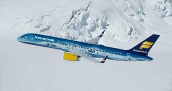 Foto de Avión Vatnajókull