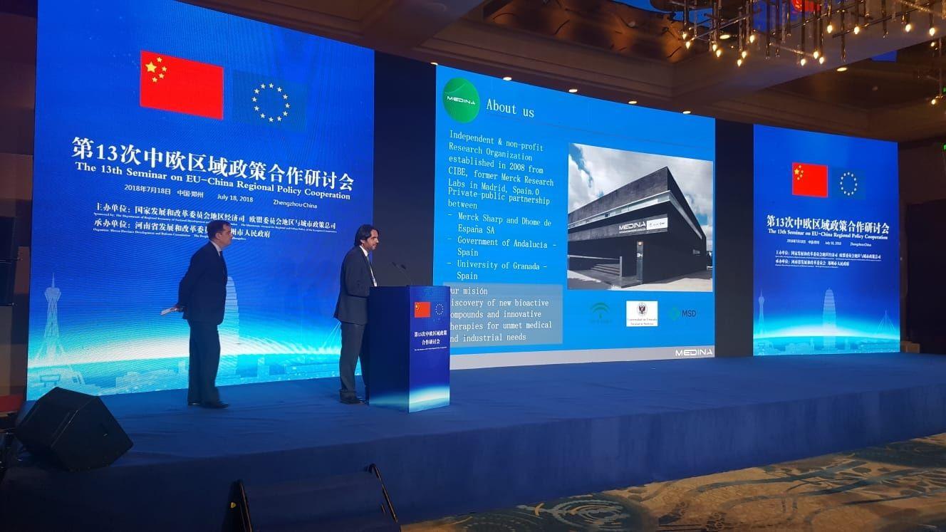 Foto de Cooperación de Política Regional UE-China