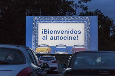 Foto de Autocine de Coruña The Style Outlets