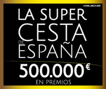 Foto de Logotipo LA SUPER CESTA DE ESPAÑA