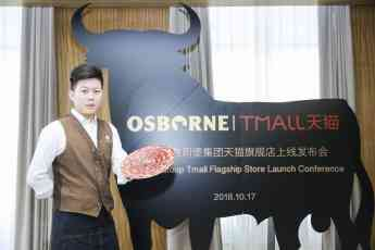 El Grupo Osborne cierra un acuerdo de distribución con el gigante de eCommerce chino Alibaba