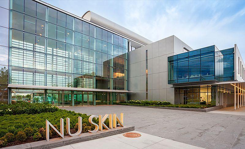 Foto de Edificio-NuSkin