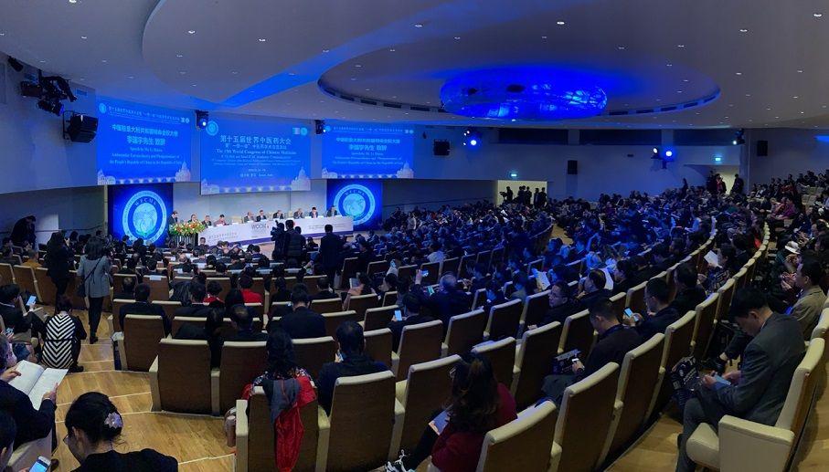 Foto de 15º Congreso Mundial de Medicina Tradicional China 18 de