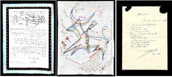Cartas de García Lorca, Vicente Aleixandre y Rafael Alberti