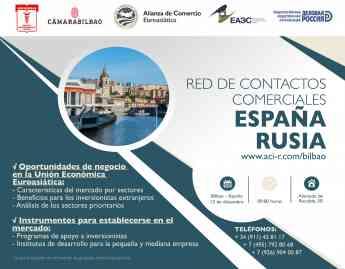 La 'Red de contactos comerciales España-Rusia' se realizará en Bilbao este 12 de diciembre