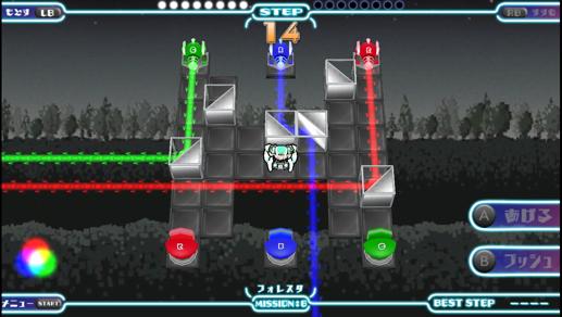 Fotografia Photon Cube Gameplay2