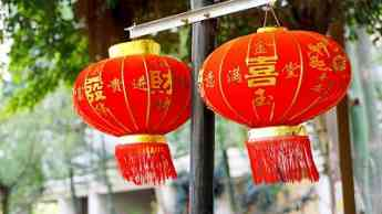 Foto de Año Nuevo Chino