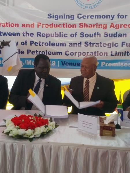 Foto de Acuerdo entre Sudán del Sur y Sudáfrica