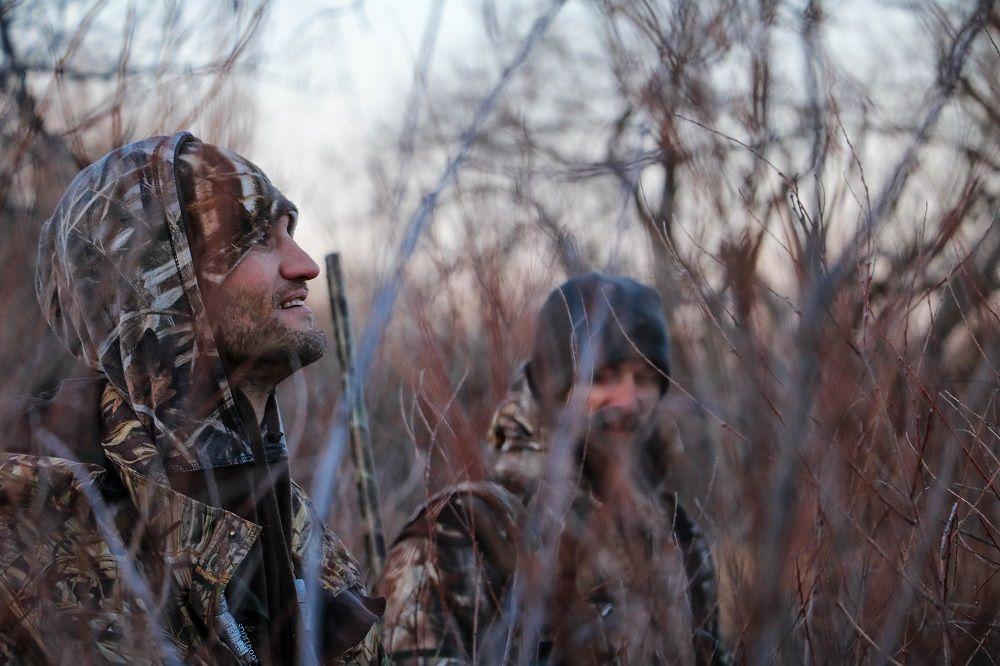 Foto de Ropa de caza