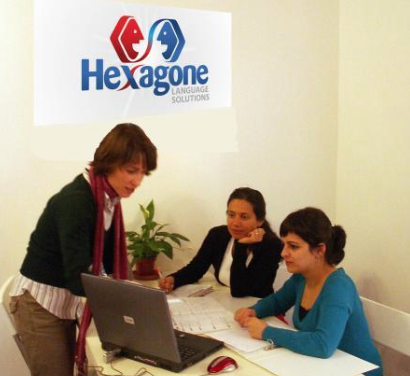 Foto de Hexagone