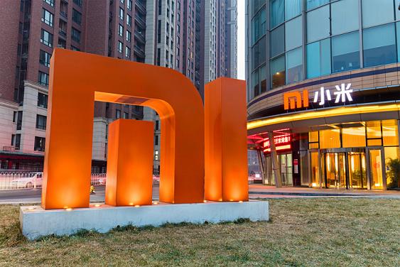 El Xiaomi Redmi Note 8 será anunciado el 29 de agosto,