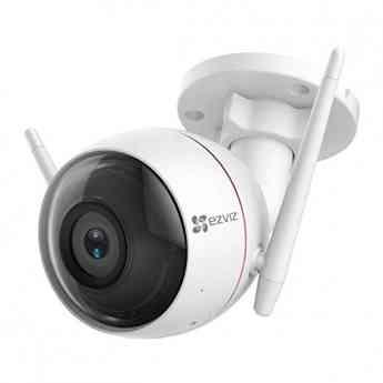 Una de las cámaras de vigilancia de la marca