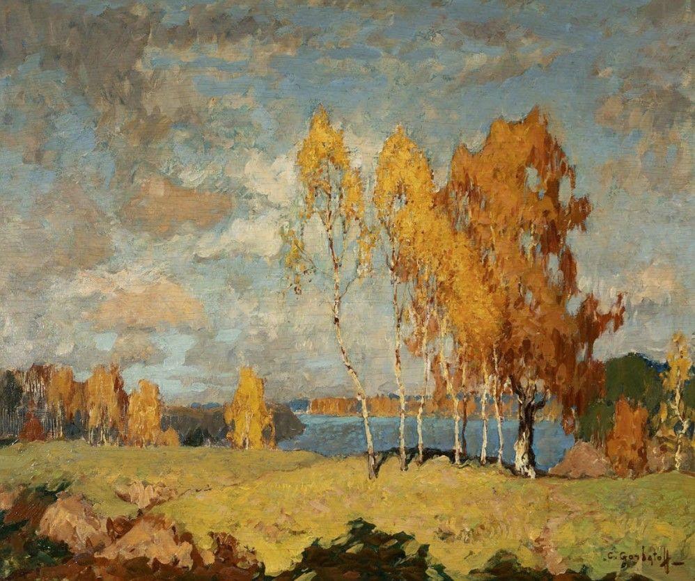 Fotografia Herbst (Otoño) - Óleo sobre madera