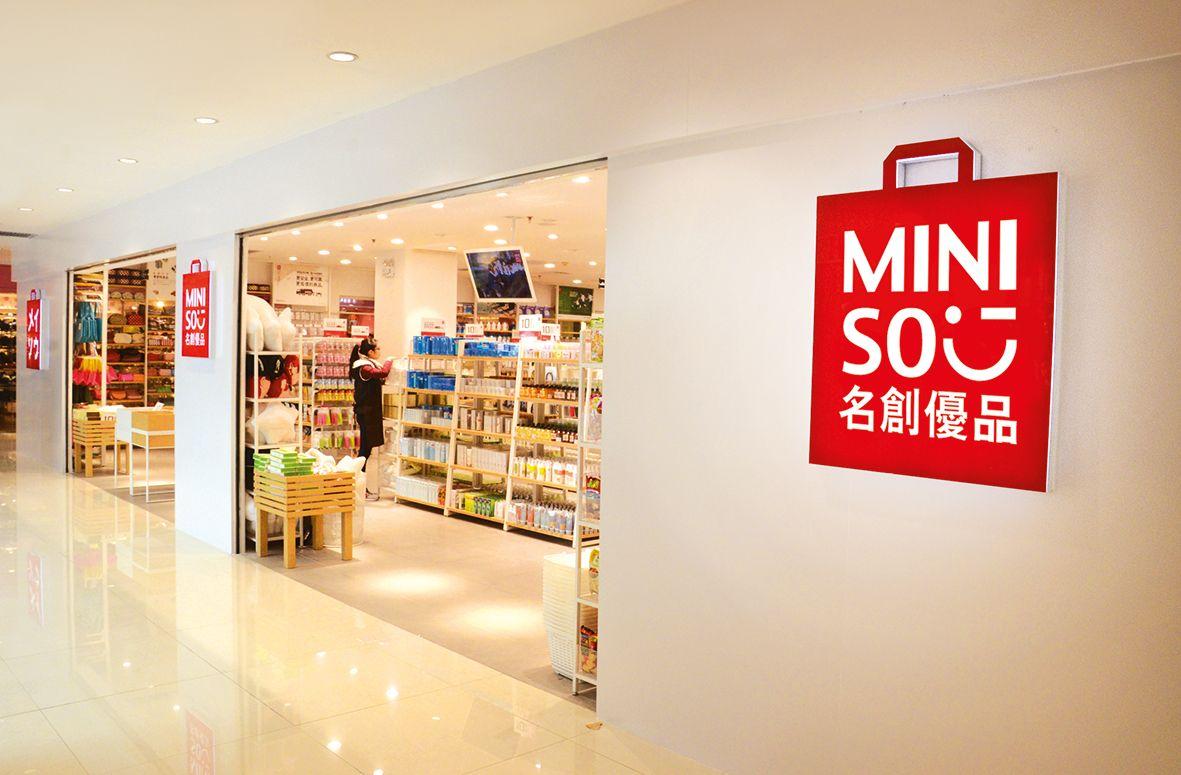 Foto de Tienda de MINISO