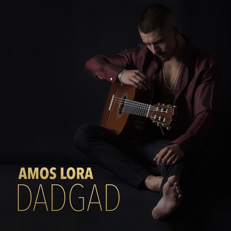 Mindor/deMusic