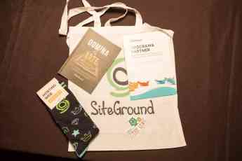 Foto de Welcome Pack Siteground