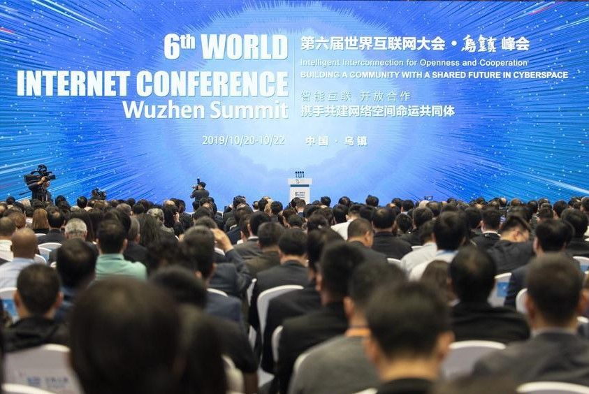 Fotografia La Conferencia Mundial de Internetofrece una visión al
