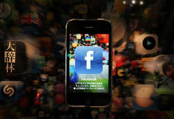 Foto de Curso de Facebook para negocios