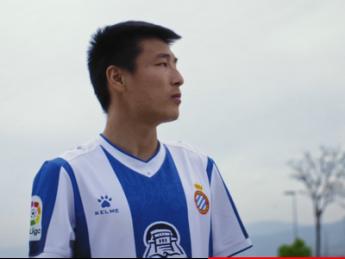 El RCD Espanyol de Barcelona y Wu Lei, protagonistas de la campaña de turismo de la Generalitat en China