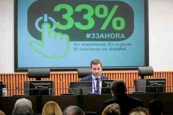 Foto de Pedro Carrascal interviene en el Congreso de los Diputados el