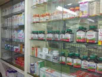 La factura electrónica sigue siendo una desconocida en el sector farmacéutico