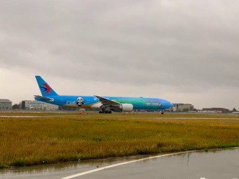 Noticias Comunicación | China Eastern Airlines