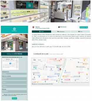 Foto de Ficha portal