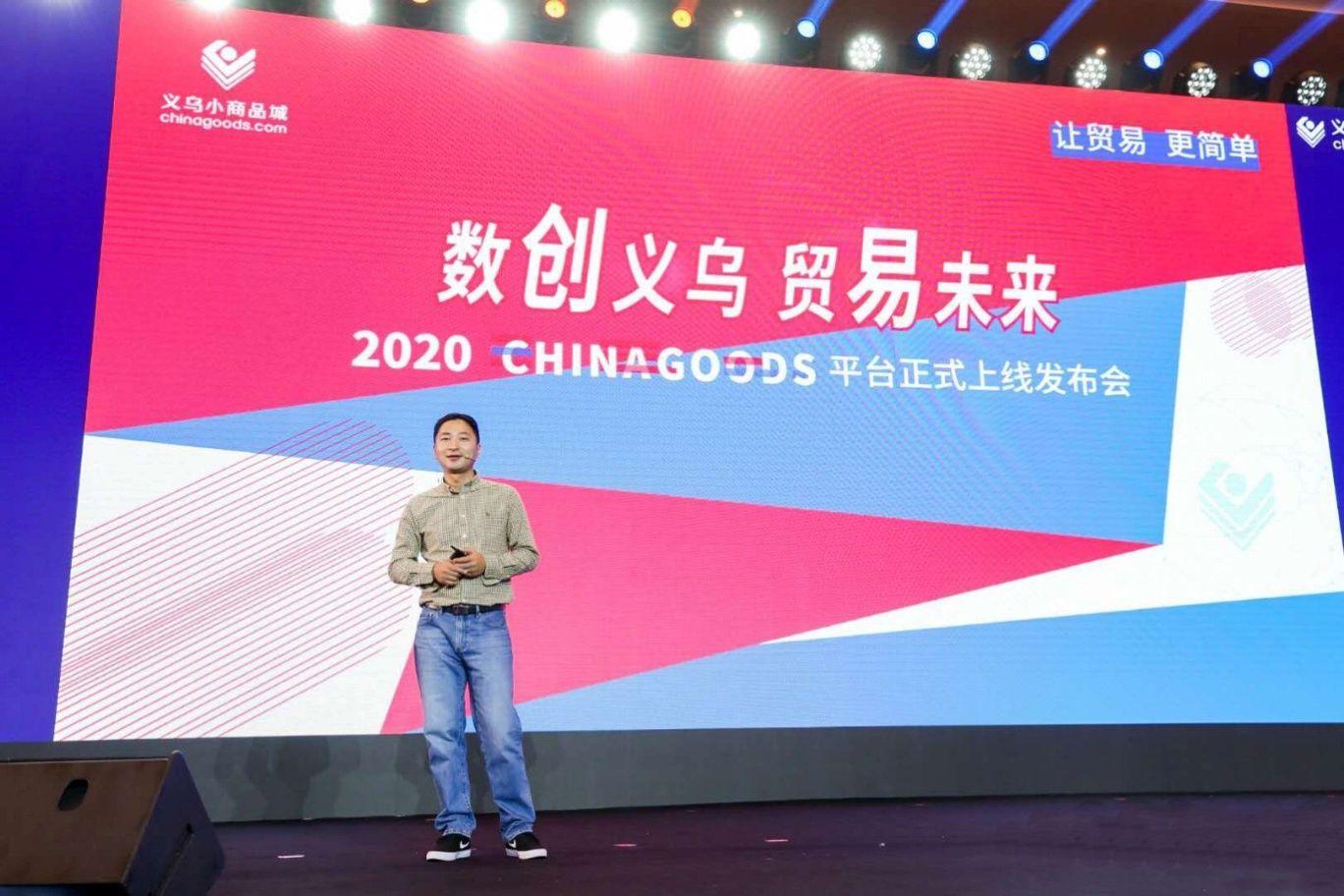 Foto de presentación oficial de la plataforma