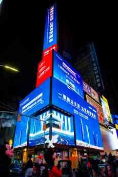 Foto de Publicidad en Times Square