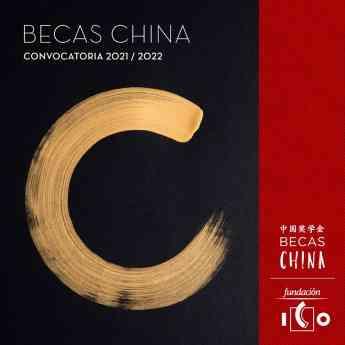 Becas China 2021/2022
