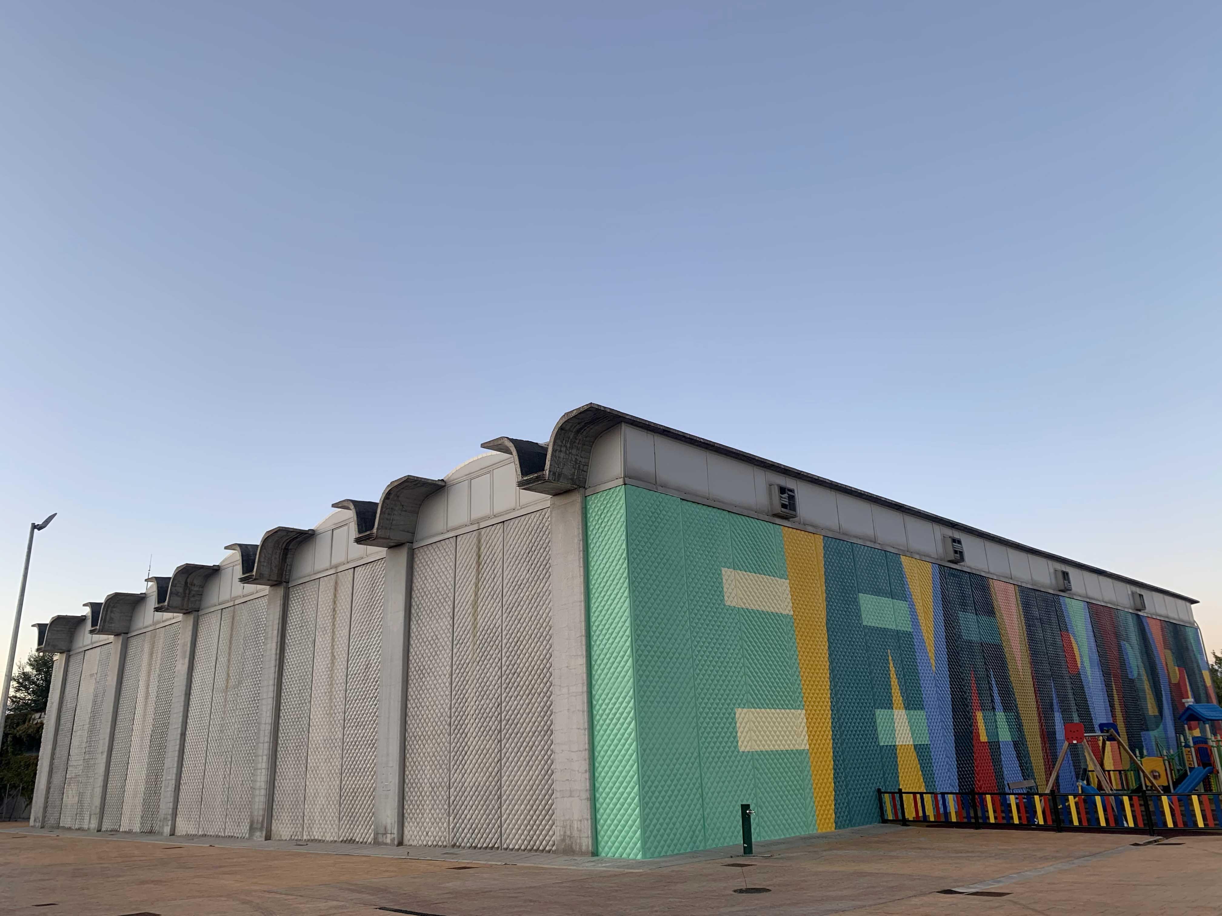 Fotografia Polideportivo de la Alhóndiga de Getafe obra de Fisac,