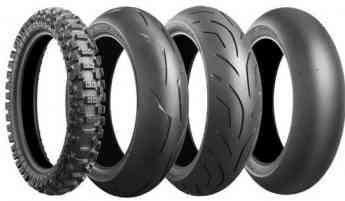 Tienda de neumáticos de moto