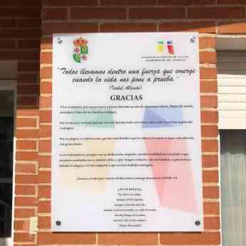Placa en homenaje a los mayores y trabajadores de la Residencia Virgen de la Luz de Almonacid