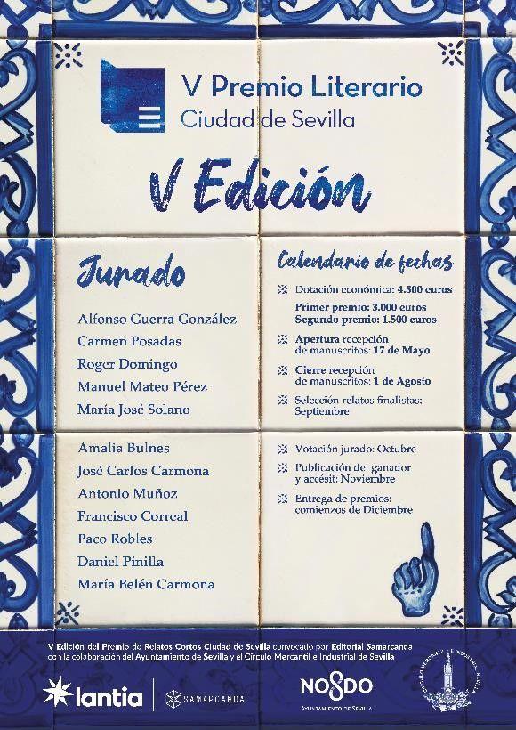 Foto de V Premio Literario Ciudad de Sevilla