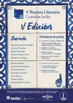 Noticias Literatura | V Premio Literario Ciudad de Sevilla