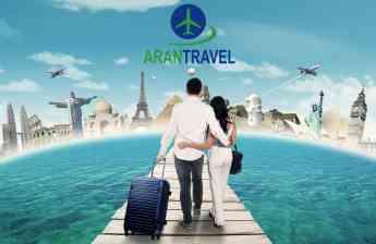 Los mejores lugares para viajar en pareja, por ARANTRAVEL