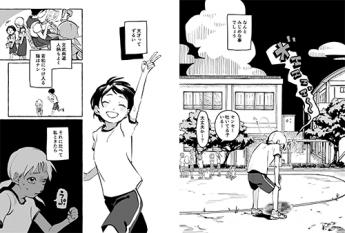 Foto de Ganador categoría Manga